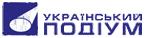 Ukrainian Podium