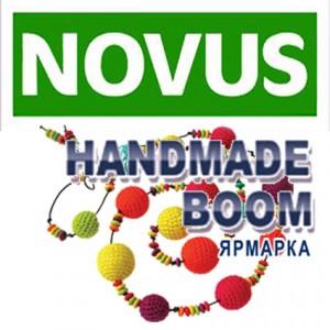 NOVUS 150Х150