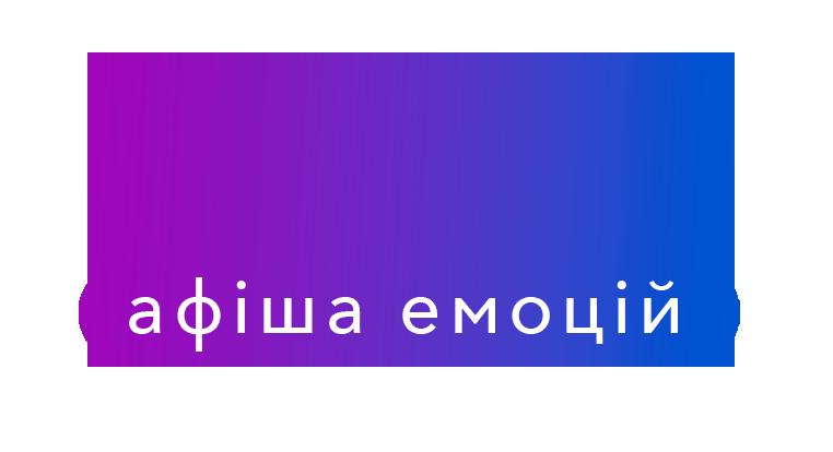 UA Fest